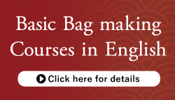 Basic Bag making Courses in English